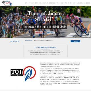 2019-toj-web